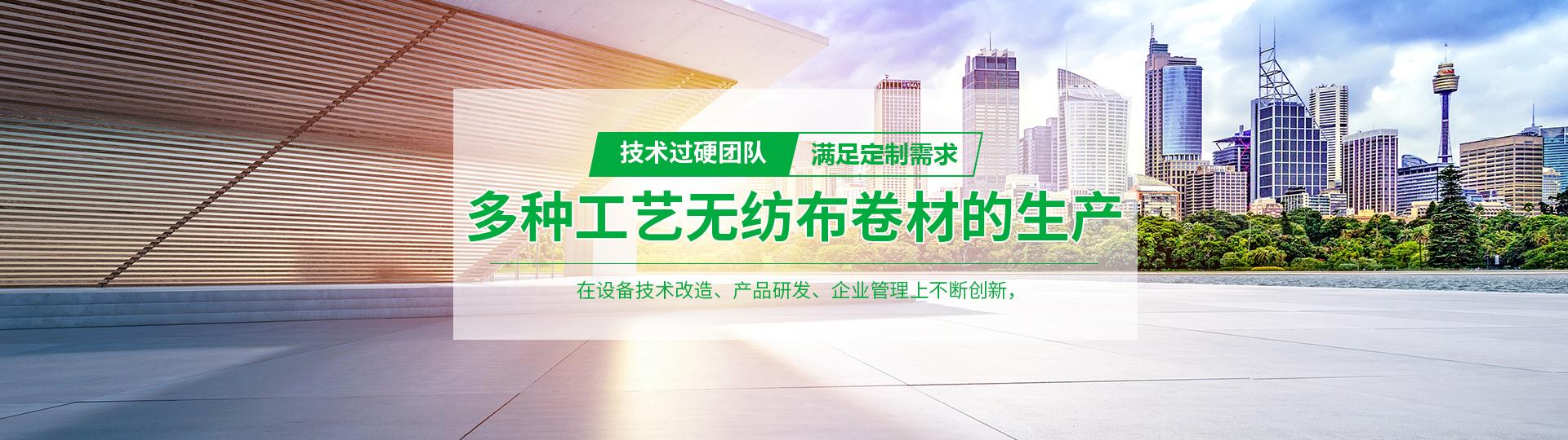 河南树仁新材料有限公司